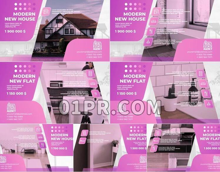 Pr模板时尚房地产展示