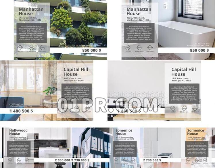 Pr模板现代房地产