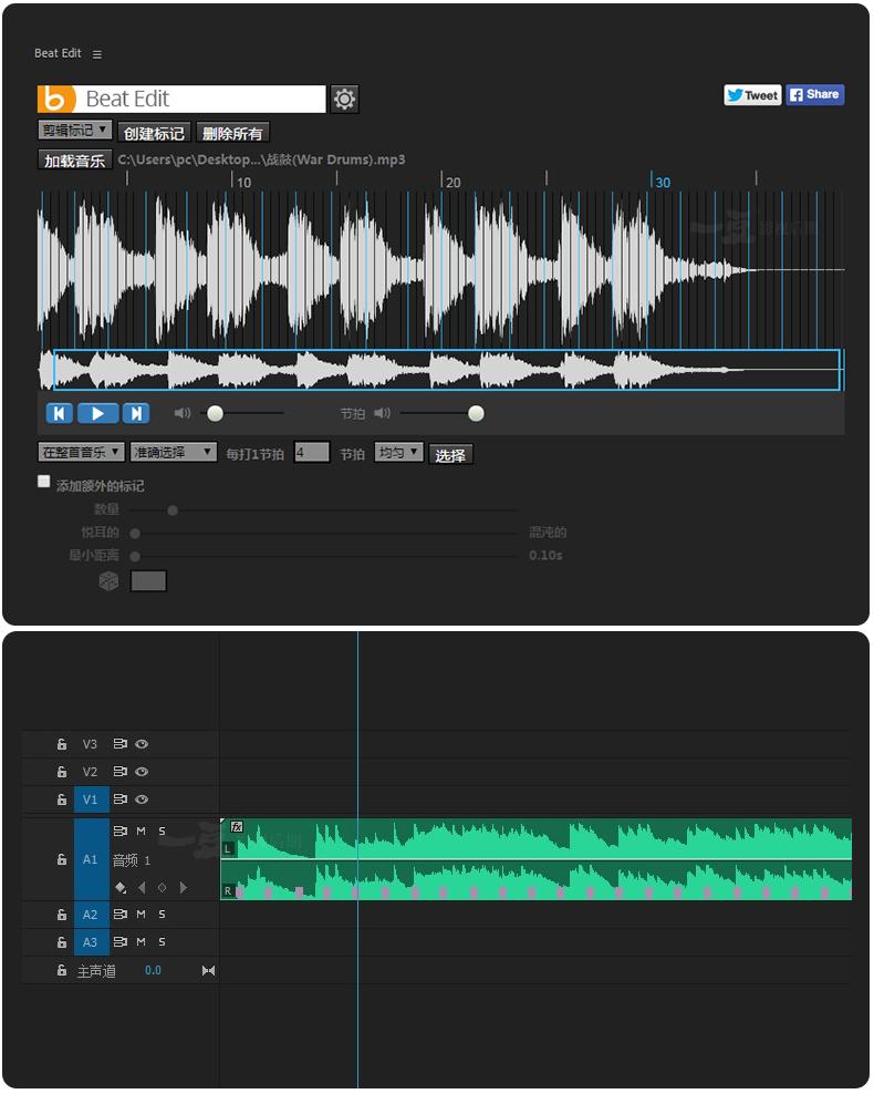 Pr节点插件BeatEdit音乐节奏鼓点自动剪辑支持Win Mac