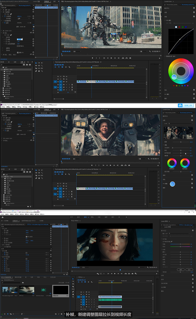 AE/PR锐化插件Samurai sharpen一键智能视频补帧清晰锐化高清插件