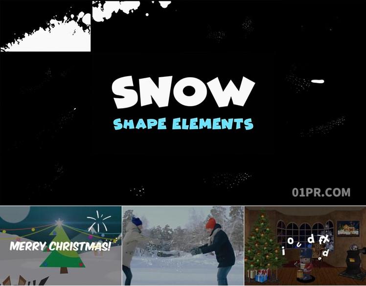 Pr图形模板 10组4K卡通魔术冬季雪花飞舞粒子元素 Pr素材