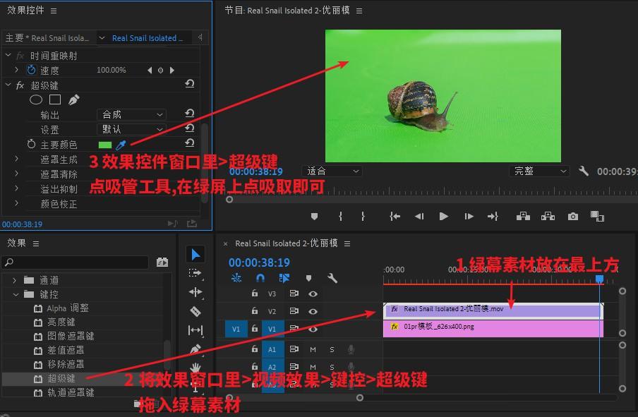 视频素材使用方法