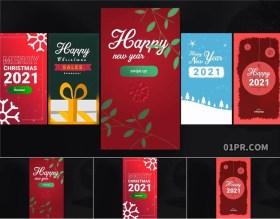 FCPX插件模板 5组竖屏竖版新年圣诞节日庆祝封面包装