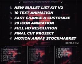 FCPX插件 20组项目符号步骤排行榜事项列表动画文字