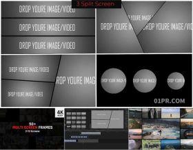 FCPX插件 50组屏幕分割分屏效果多帧动画框架