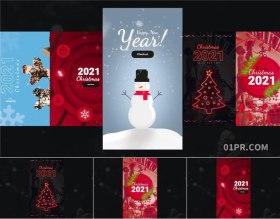 FCPX插件 5组竖屏竖版圣诞节日新年动态封面包装