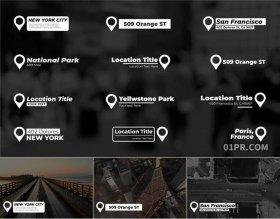 FCPX插件字幕 12组4K地点位置地方标注文字动态标题旅游