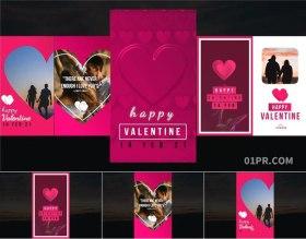 FCPX插件 5组竖屏心形爱心情人节恋爱婚礼竖版封面包装