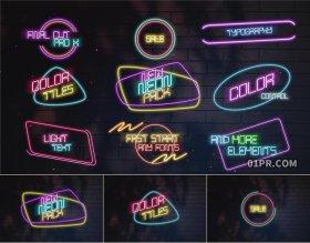 FCPX字幕插件 11组发光墙壁霓虹灯闪烁动画文字标题