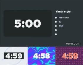 AE模板 5分钟3D数字时钟时间倒计时