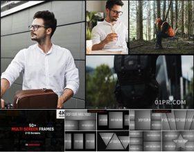 达芬奇模板 50组分屏特效多帧屏幕分割
