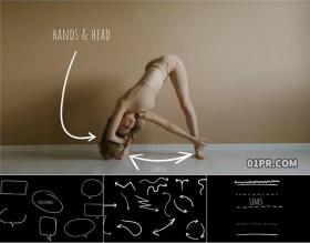 达芬奇模板 31组手绘箭头线条虚线语音气泡对话框动画元素