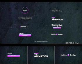 达芬奇字幕预设 8组简约动态标题动画文字