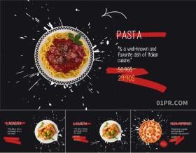 PR美食模板 油渍餐厅奶茶餐饮菜单列表展示66秒