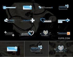 PR字幕模板 12组医学健康动画文字标题