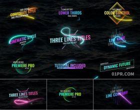PR字幕模板 9组流光溢彩动画文字发光线条标题
