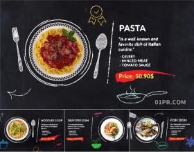 PR模板 美食菜单食物食品食谱展示59秒