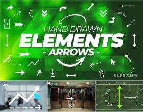 PR效果预设 42组手绘动画粉笔双面虚线交通箭头元素